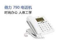 通讯设备01