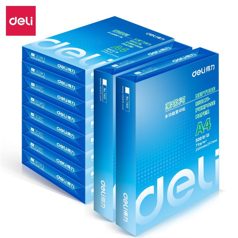 得力(deli) 7403 莱茵河复印纸 70g/A4/10包/箱 500张/包(单位:包)白