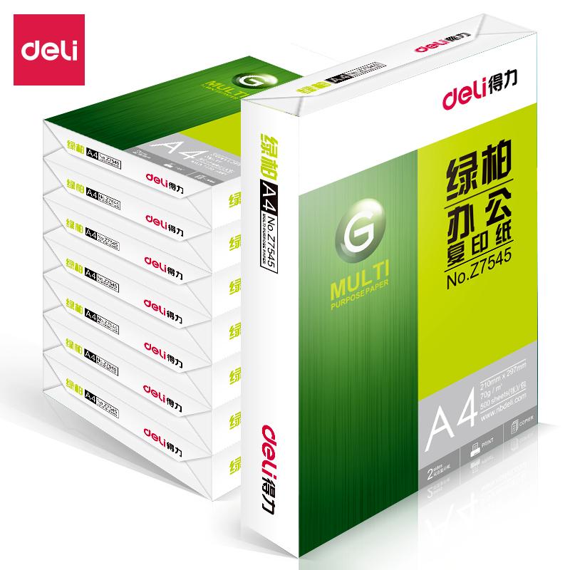 得力 Z7547 绿柏复印纸A4-70g-8包(白色) (单位:包)
