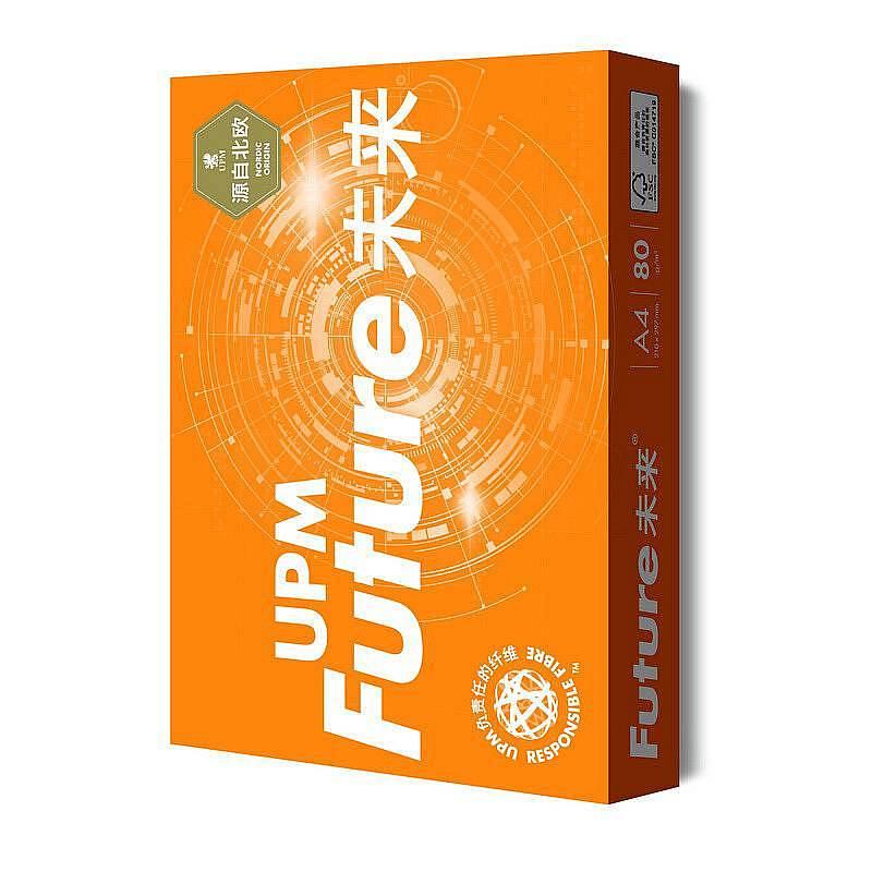 UPM 橙未来 A4/80g 复印纸500张/包 10包/箱(箱)