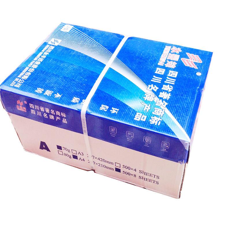 永丰A4/70g复印纸500张/包,8包/箱(箱)