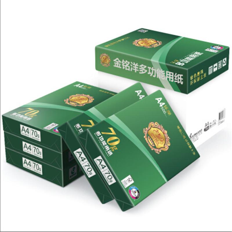 金铭洋A4/70g复印纸白5包/箱(包)