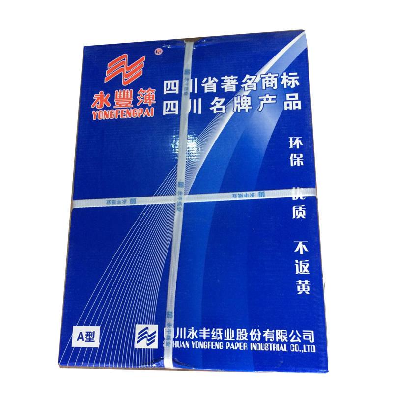 永丰A4/80G复印纸500张/包,8包/箱 (单位:箱)