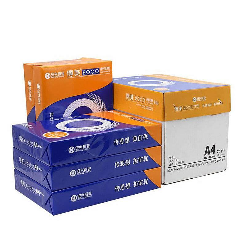 传美 80G/A3复印纸500张/包(5包/箱) (单位:箱)