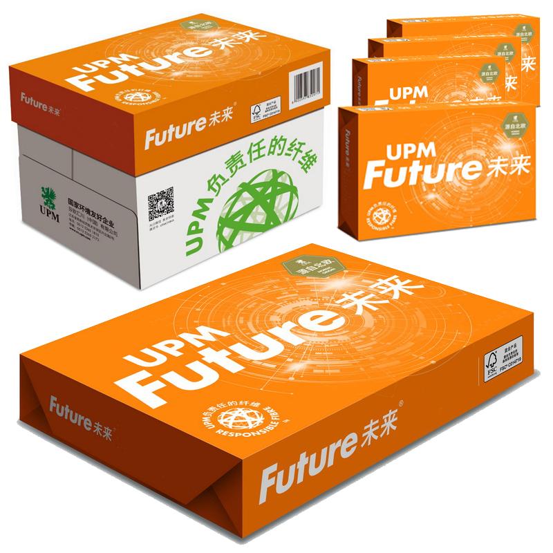 UPM 橙未来 A3/80g 复印纸500张/包 5包/箱(箱)