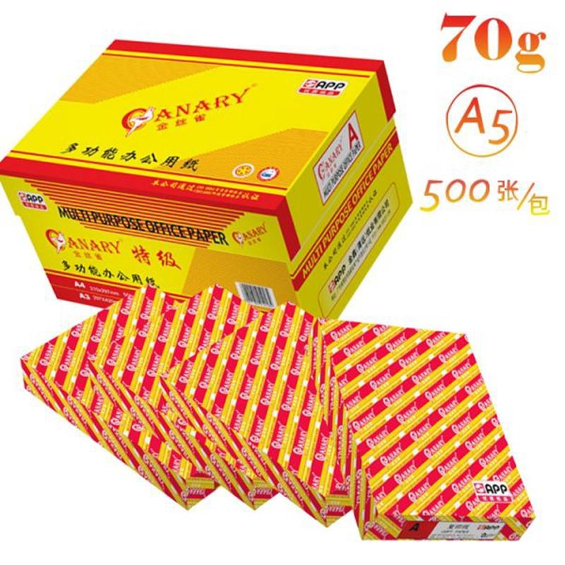 金丝雀特级70G/A5复印纸500张/包(10包/箱)(单位:箱)