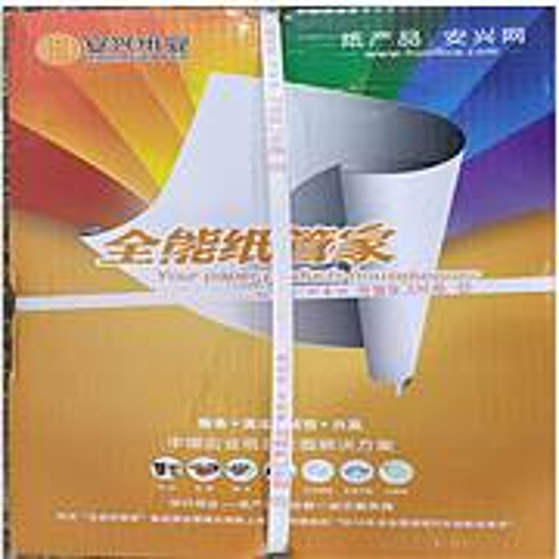 印美佳8K 70g复印纸白色 500张/包 4包/箱(单位:箱)