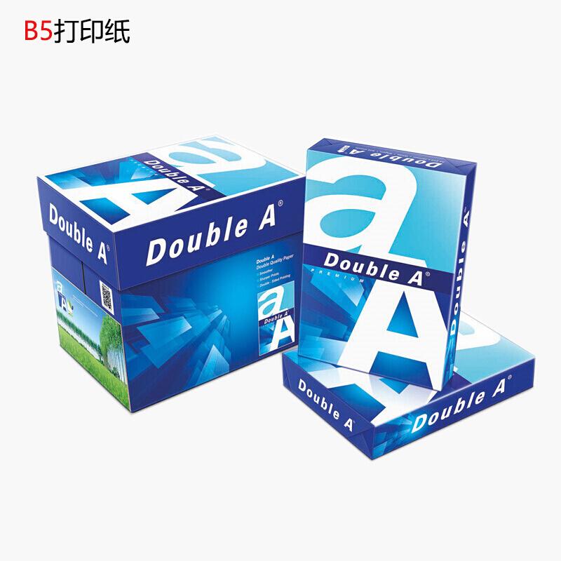 Double A复印纸70g B5打印纸500张/包 5包/箱(共计2500张)(箱)