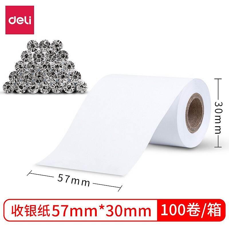 得力11760基础款热敏收银纸小票纸叫号纸57mm*30mm*6m 100卷/箱(单位:箱)白
