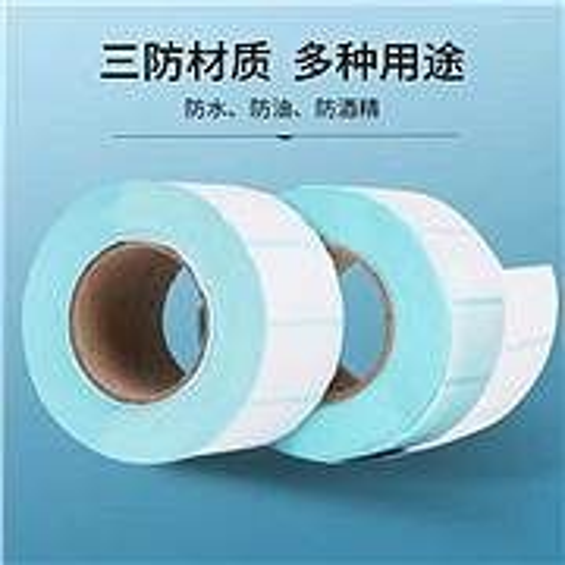 艾利100*100*400三防热敏纸标签白色(1卷/包)(卷)