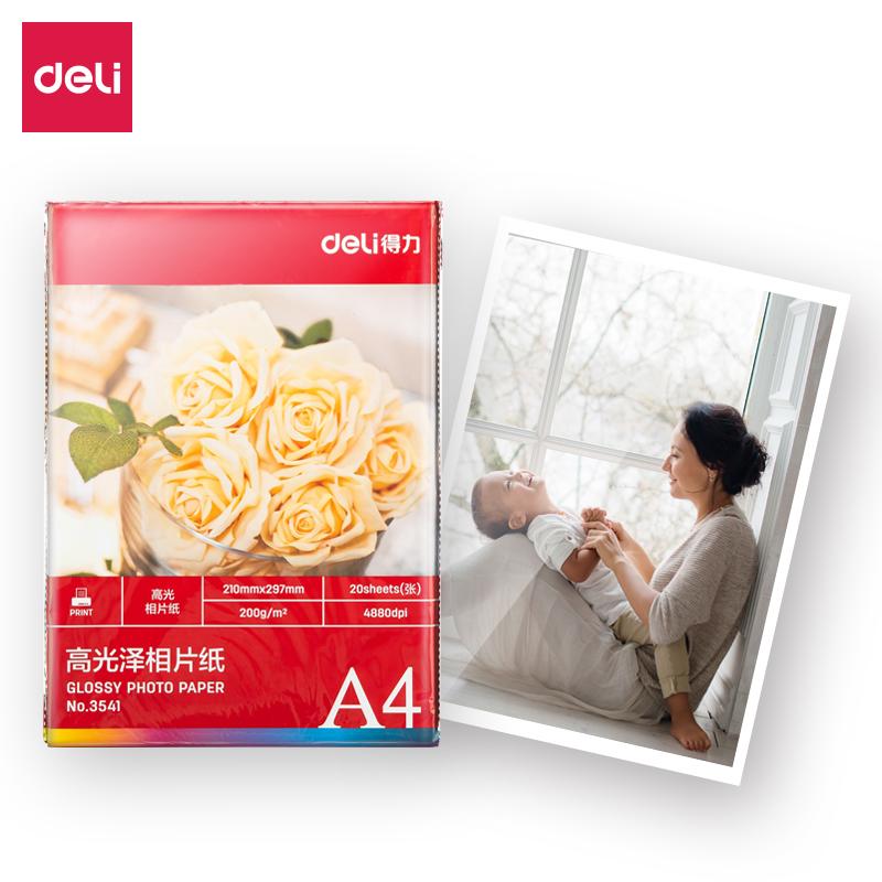 得力3541高光相片纸-A4-200g/㎡(白)(20张/袋)(包)