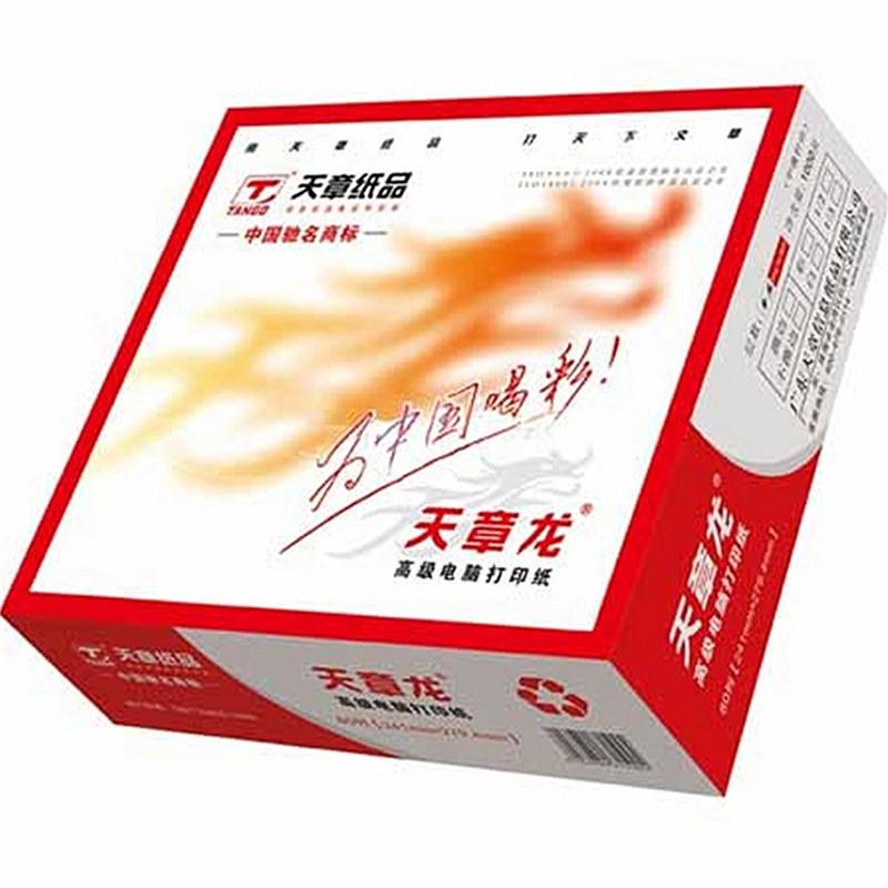 天章龙241-1-2-B-S打印纸(1000张/箱)(箱)