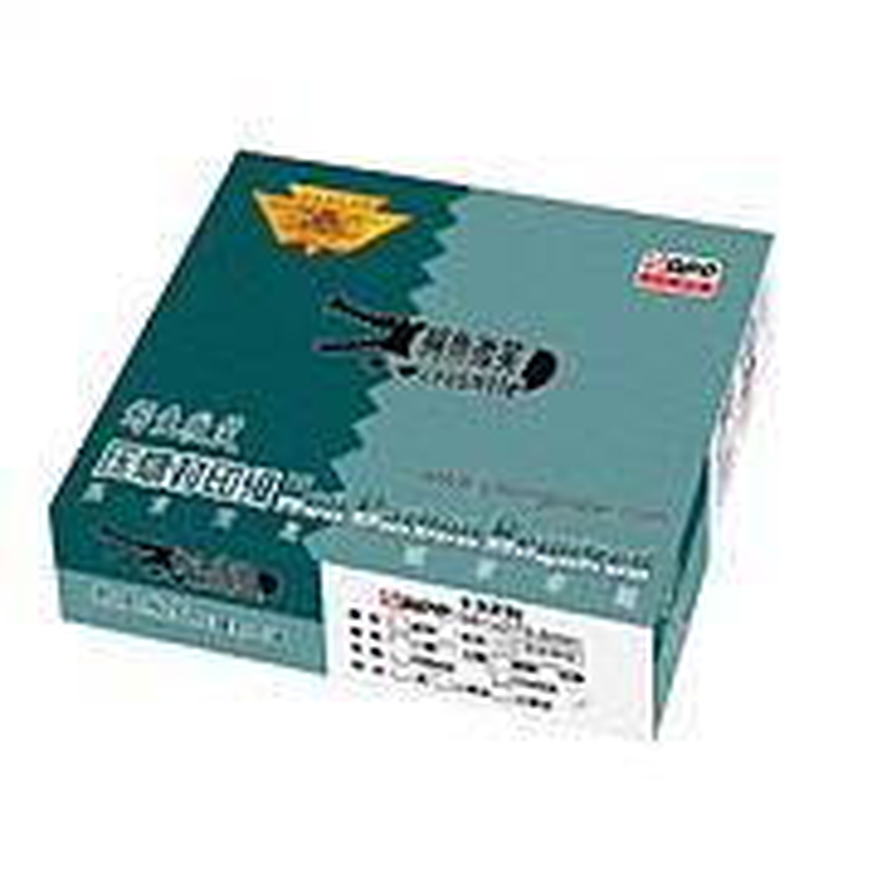 鳄鱼微笑 381-1 打印纸 1000张 (单位:箱)