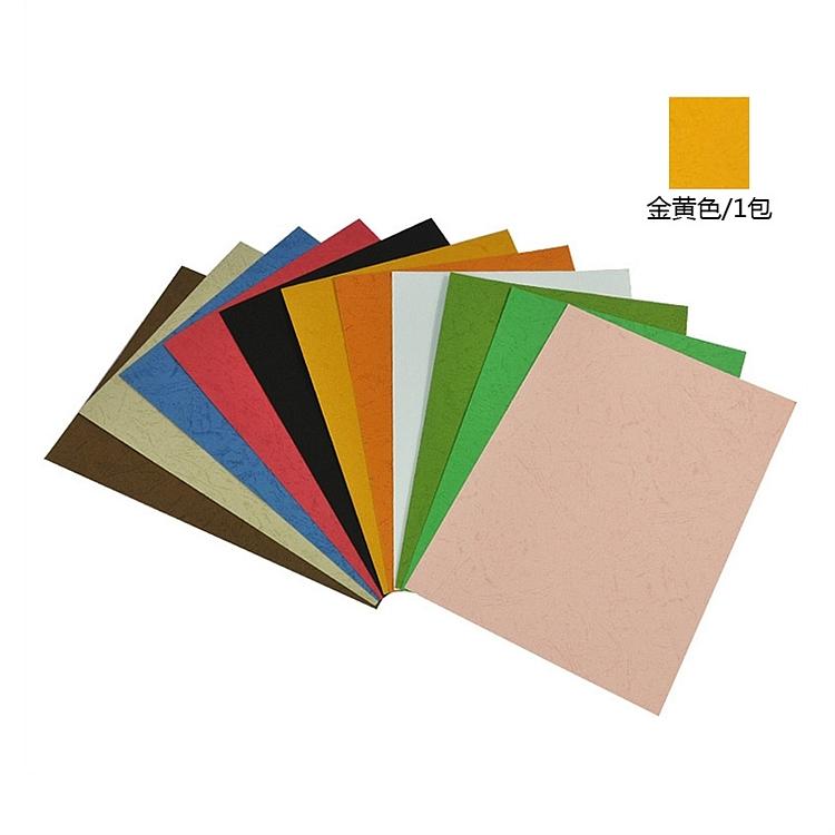 优玛仕A3皮纹纸装订封面金黄色100张/包(包)