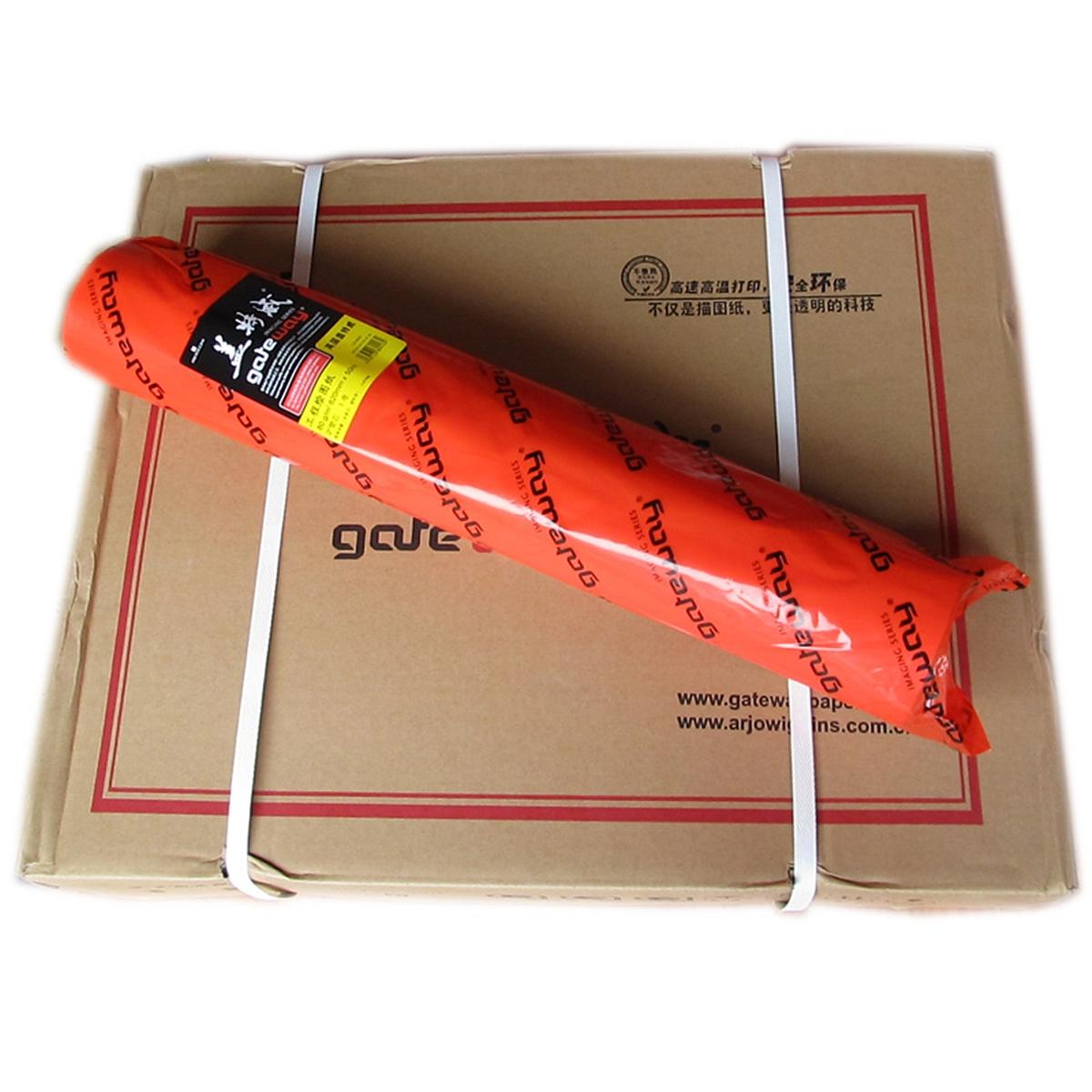 盖特威 80G/440*50A2绘图纸10卷/箱 (单位:箱)