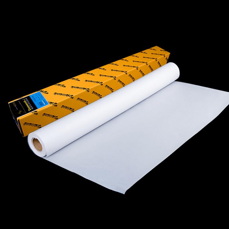 钻石7128硫酸纸拷贝纸透明描图纸73g/A0(卷)