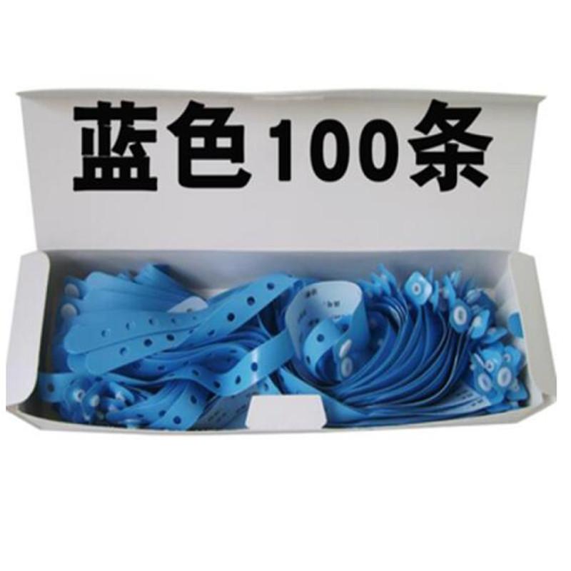 环球一次性PVC腕式识别带 手写手腕带身份识别带成人型蓝色100条/盒(盒)