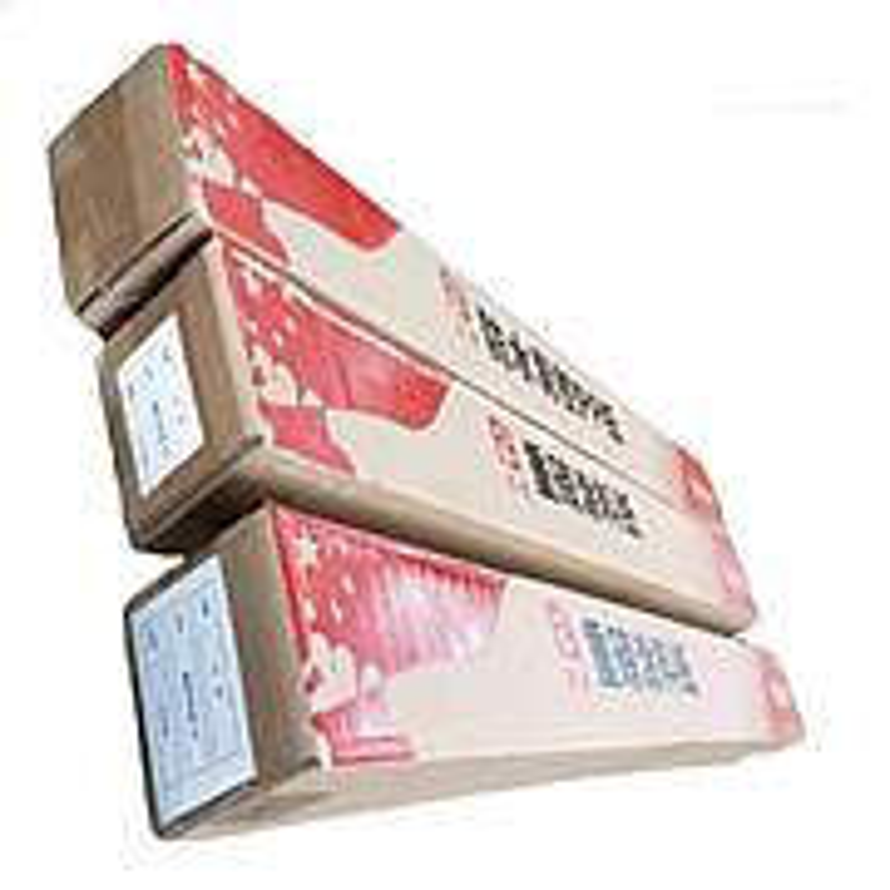 凡月重磅涂料纸1.27米/长30米(卷)