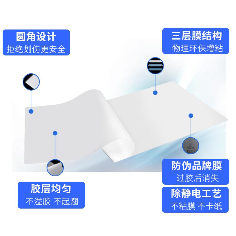 传美过塑纸塑封膜175x85mm塑封膜100张(包)