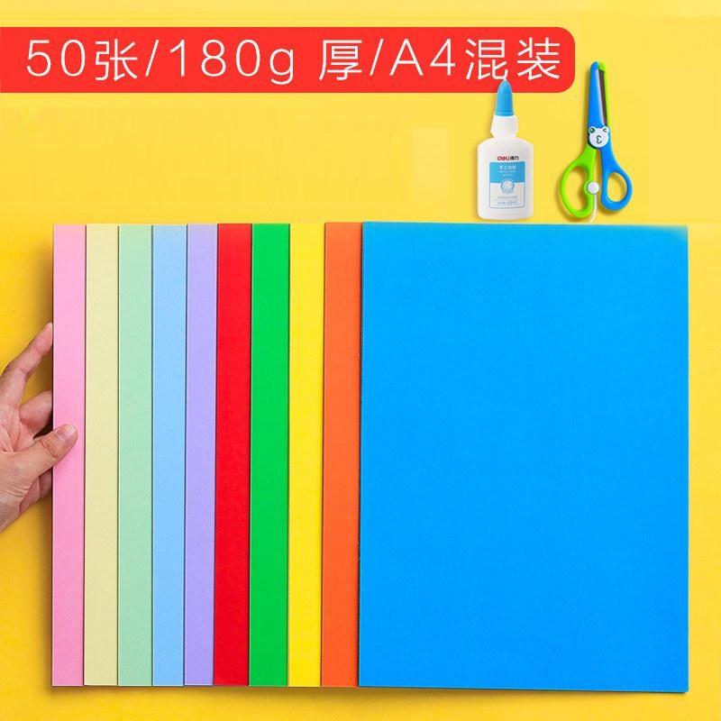 国产 A4 180g 卡纸配色(单位:包)