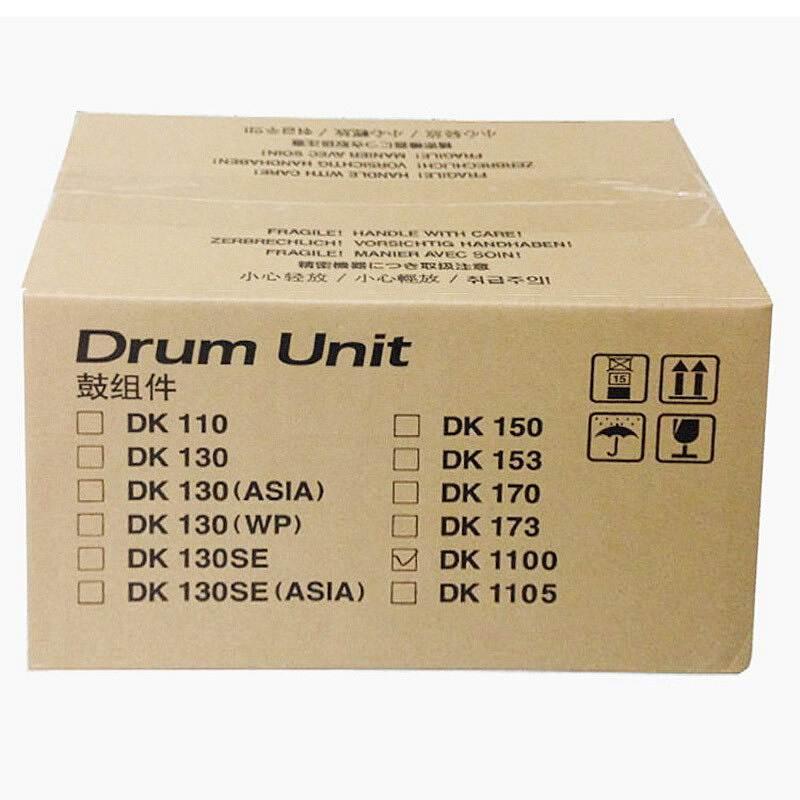京瓷DK-1100原装套鼓组件(个)