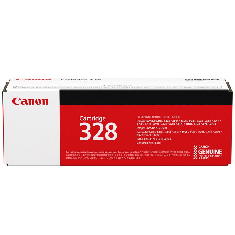 佳能(Canon)CRG328(适用MF4752) 硒鼓 黑 (个)