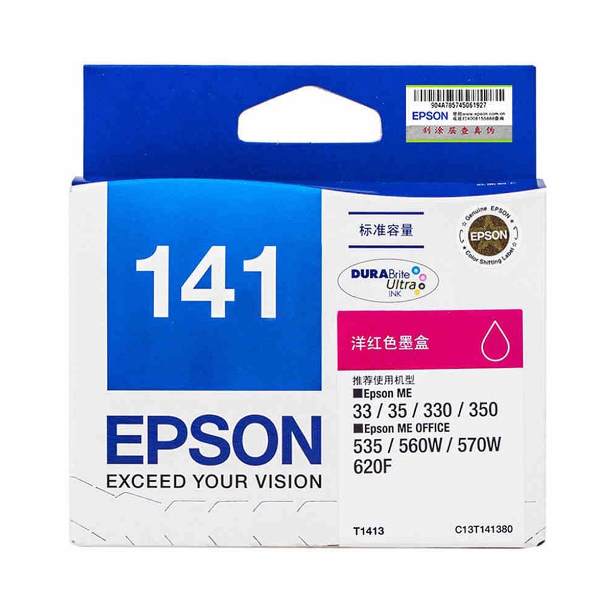 爱普生T1413原装墨盒(洋红)(只)