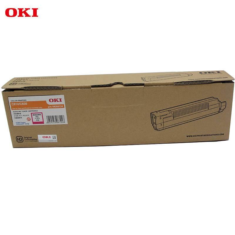OKI C810/830DN 原装碳粉盒 红色(支)
