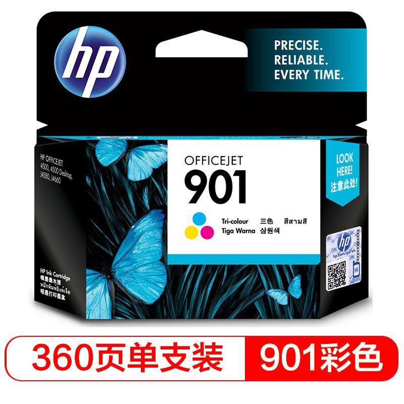 惠普(HP)901(CC656AA)原装墨盒 彩色(只)(适用于:Officejet J4580/J4660/4500)
