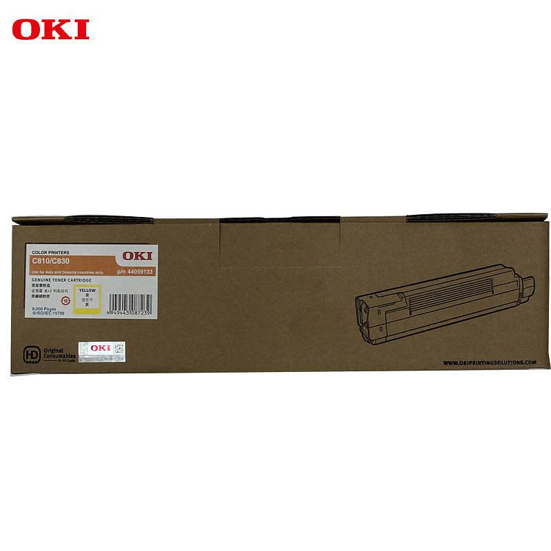 OKI C810/830DN 原装碳粉盒 黄色(支)