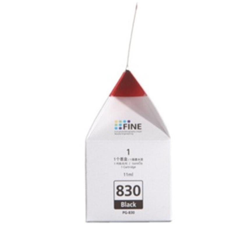 佳能PG-830原装墨盒(黑)(盒)