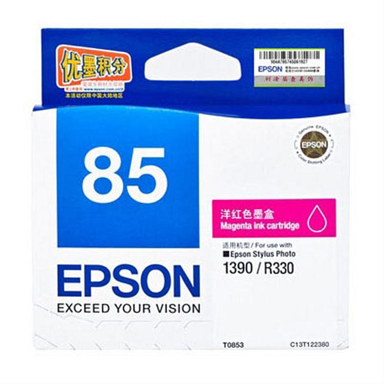 爱普生 T0853 原装墨盒  (单位:盒) 洋红(适用PHOTO 1390 R330)