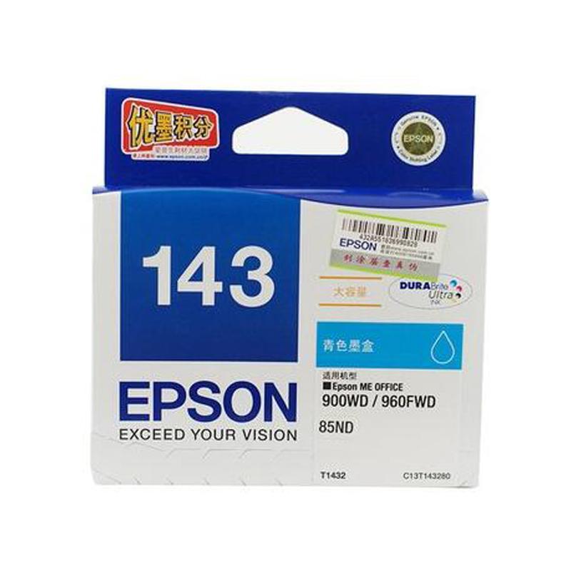 爱普生T1432墨盒青适用于960FWD一体机(盒)