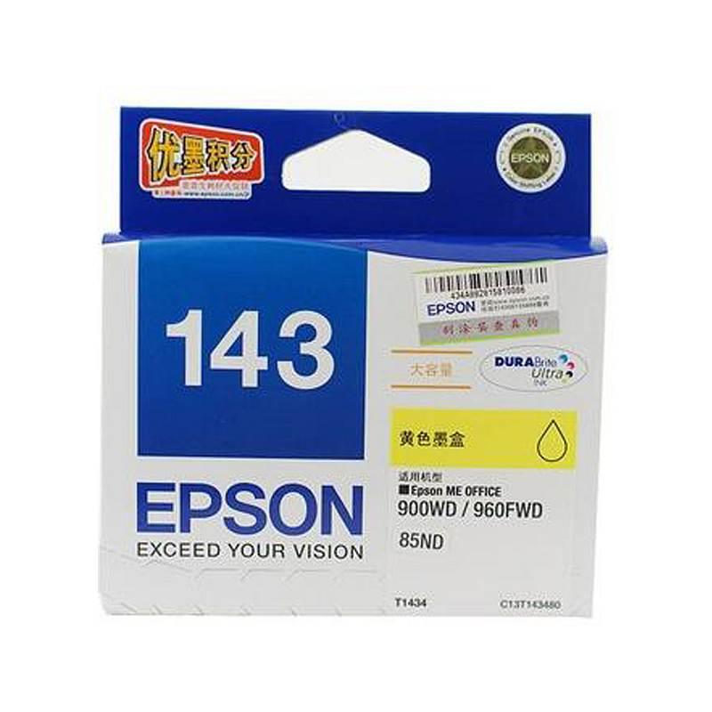 爱普生T1434墨盒黄适用于960FWD一体机(盒)