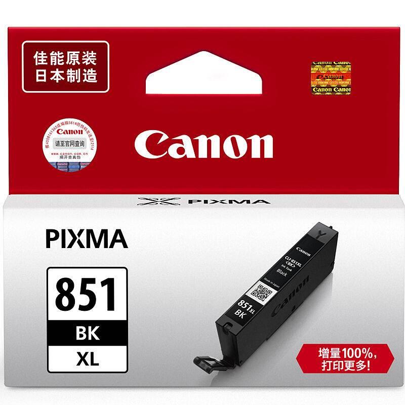 佳能 CLI-851BKXL 墨盒  (单位:盒) 黑色