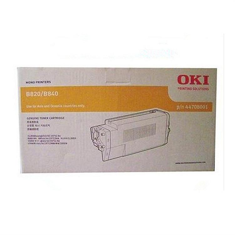 OKI B820/840 原装碳粉盒 大容量 黑色(支)