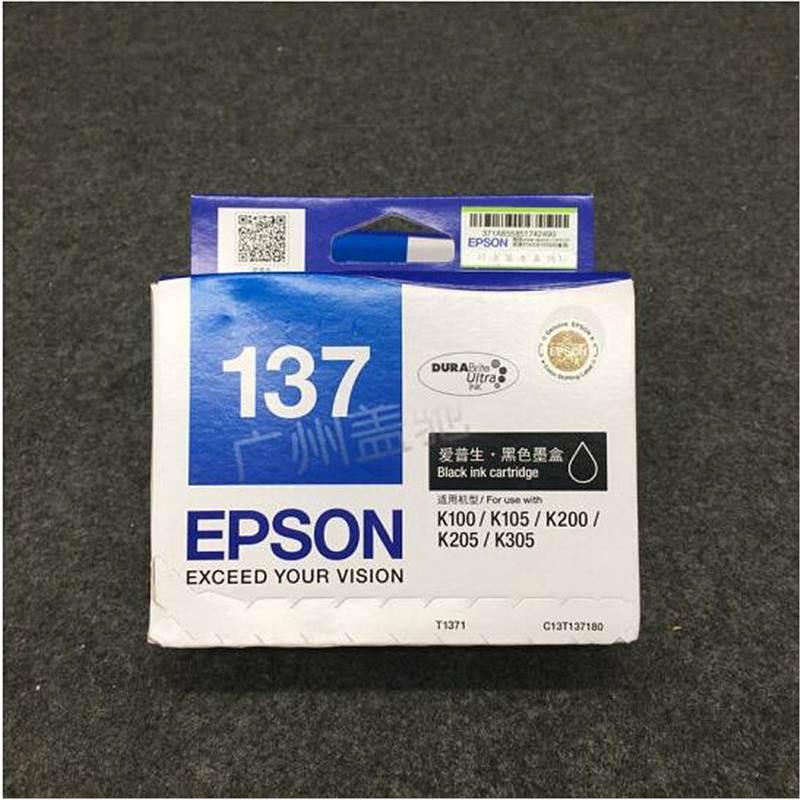 爱普生(EPSON)T137黑色墨盒(盒)