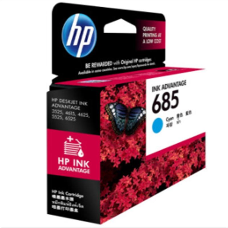 惠普(HP)685  三色原装墨盒 青、红、黄(套)(适用于: Deskjet3525/5525/6525/4615/4625)(浙江机场专供)