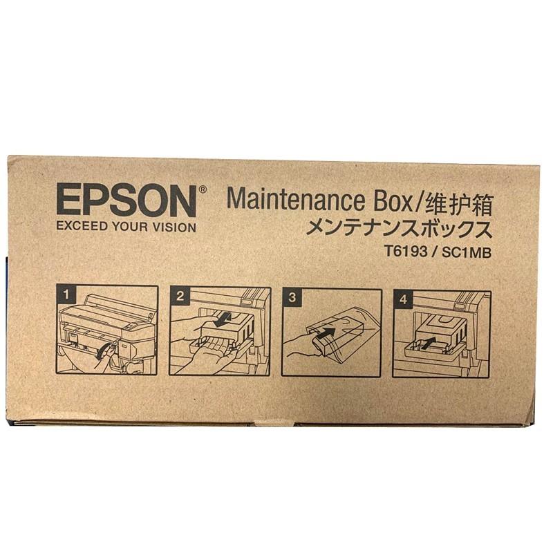 爱普生(EPSON)  T6193 维护箱 适用Epson SC-T3280/5280/7280/P10080/20080 (单位:个)