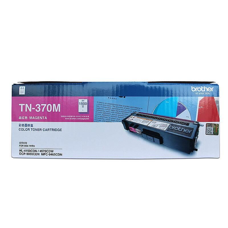 兄弟 TN370M 原装碳粉  (单位:支) 红色