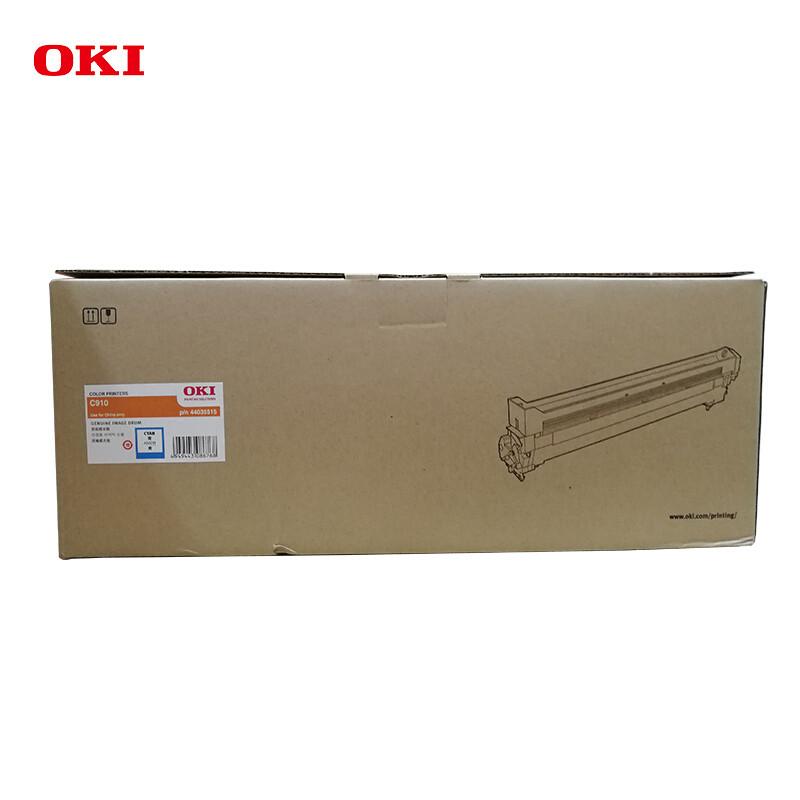 OKI C910 原装硒鼓 青色(支)