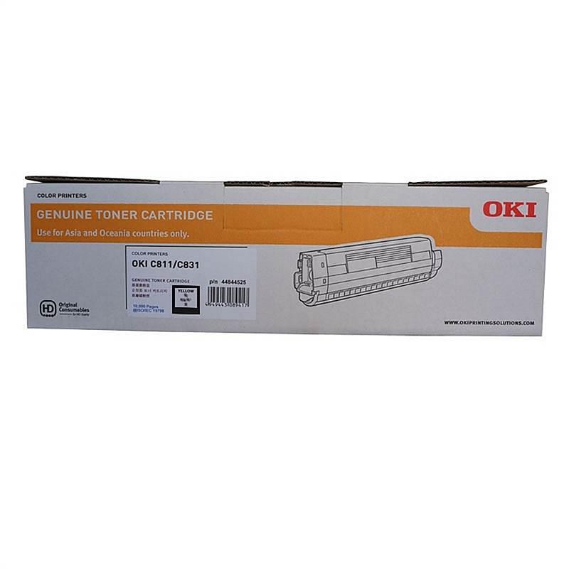 OKI C831/811dn 原装碳粉盒 红色(支)