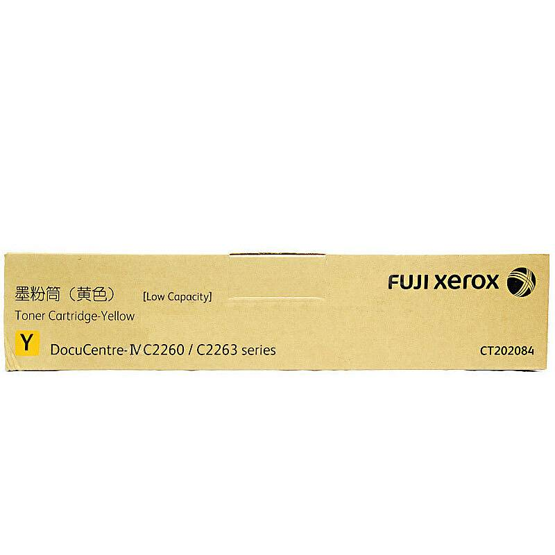 富士施乐ct202084复印机原装碳粉黄低容(个)