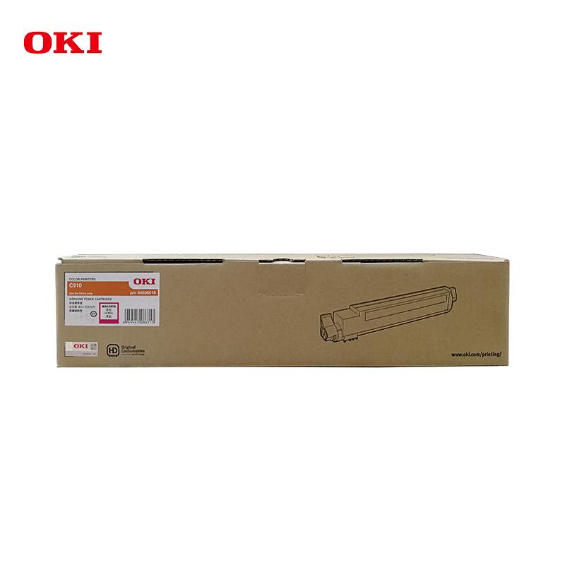 OKI C910 原装碳粉盒 红色(支)