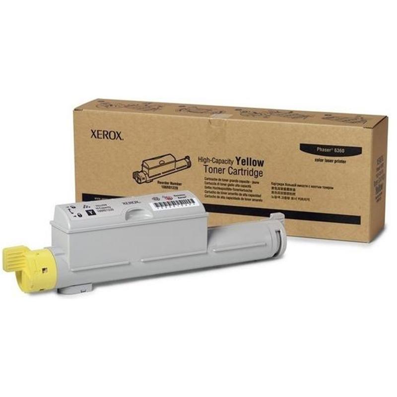 富士施乐106R01292打印机原装碳粉黄色(支)