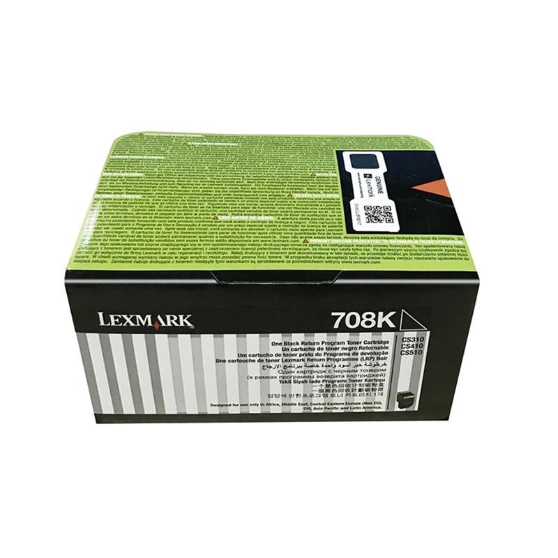 利盟(Lexmark)70C8HK0 碳粉盒 黑色 大容量  4000页(单位:支)