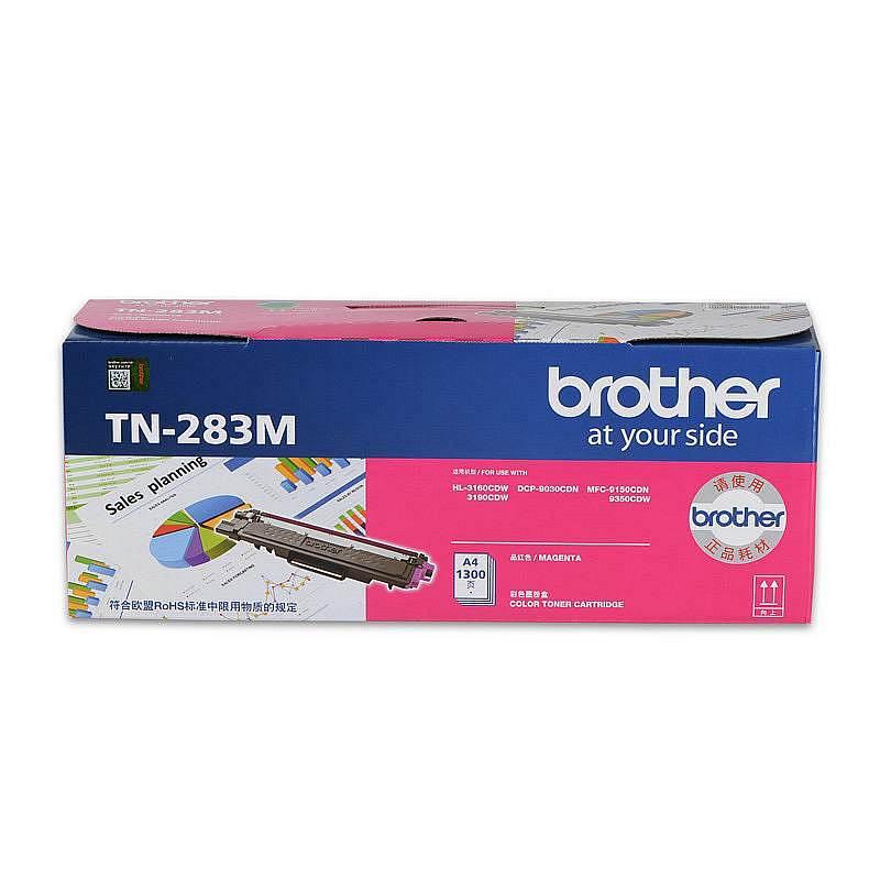兄弟 TN-283M 原装碳粉 红色(单位支)(适用于DCP-9030CDW/HL-3160CDW/33190CDW/MFC-9150SDN/9350CDW)