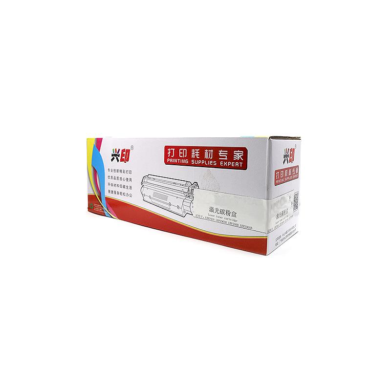 兴印LT401黑色高容粉盒适用于联想4000/5000/8650/8950(只)