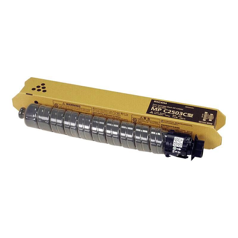 理光MPC2503C-K复印机墨粉(个)
