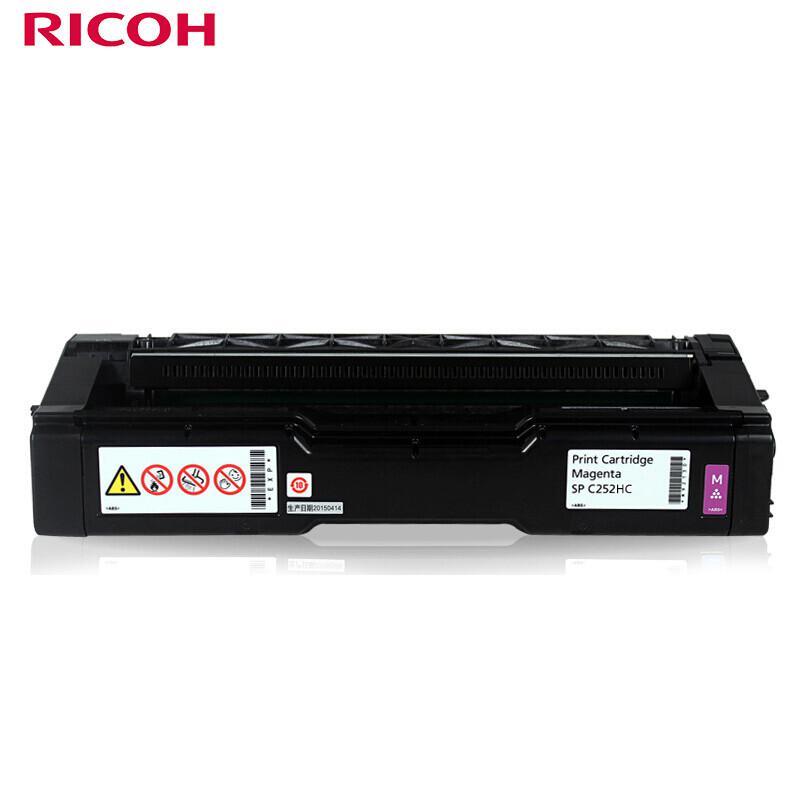 理光C252HCM墨粉盒(个)